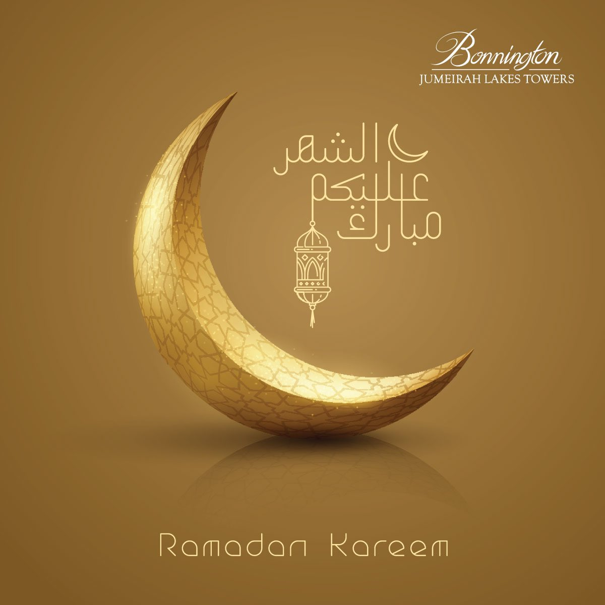 Wishing you and your family a blessed, peaceful and healthy holy month. Ramadan Kareem. 🌙 #BonningtonTower #RamadanKareem https://t.co/0wryp8g74s