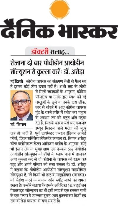 Theres a #Coronavirus connection to the poor #dentalhealth! Scared? Dont be! #Gargling daily 2 times with #povidone-#iodine solution can help combat this deadly disease. Read my insights in this article published in @DainikBhaskar newspaper. #StayHome @Clove_Dental