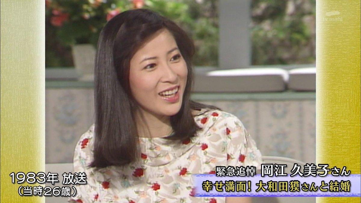 女優 ランキング 代 60