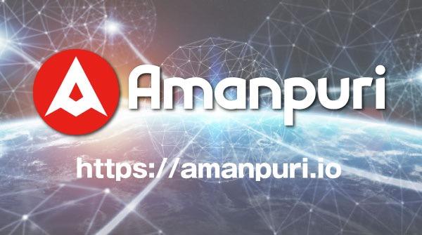 仮想通貨業界には高いポテンシャルを持つ投資家が簡単な取引を渇望しているということを踏まえAMANPURI EXCHANGEは生み出されました。AMANPURI EXCHANGEは「究極の仮想通貨取引所」という理念を守り、投資家に簡単な操作体験を提供することを常に目指しています。#BTC #amanpuri #BTCFX #AMAL