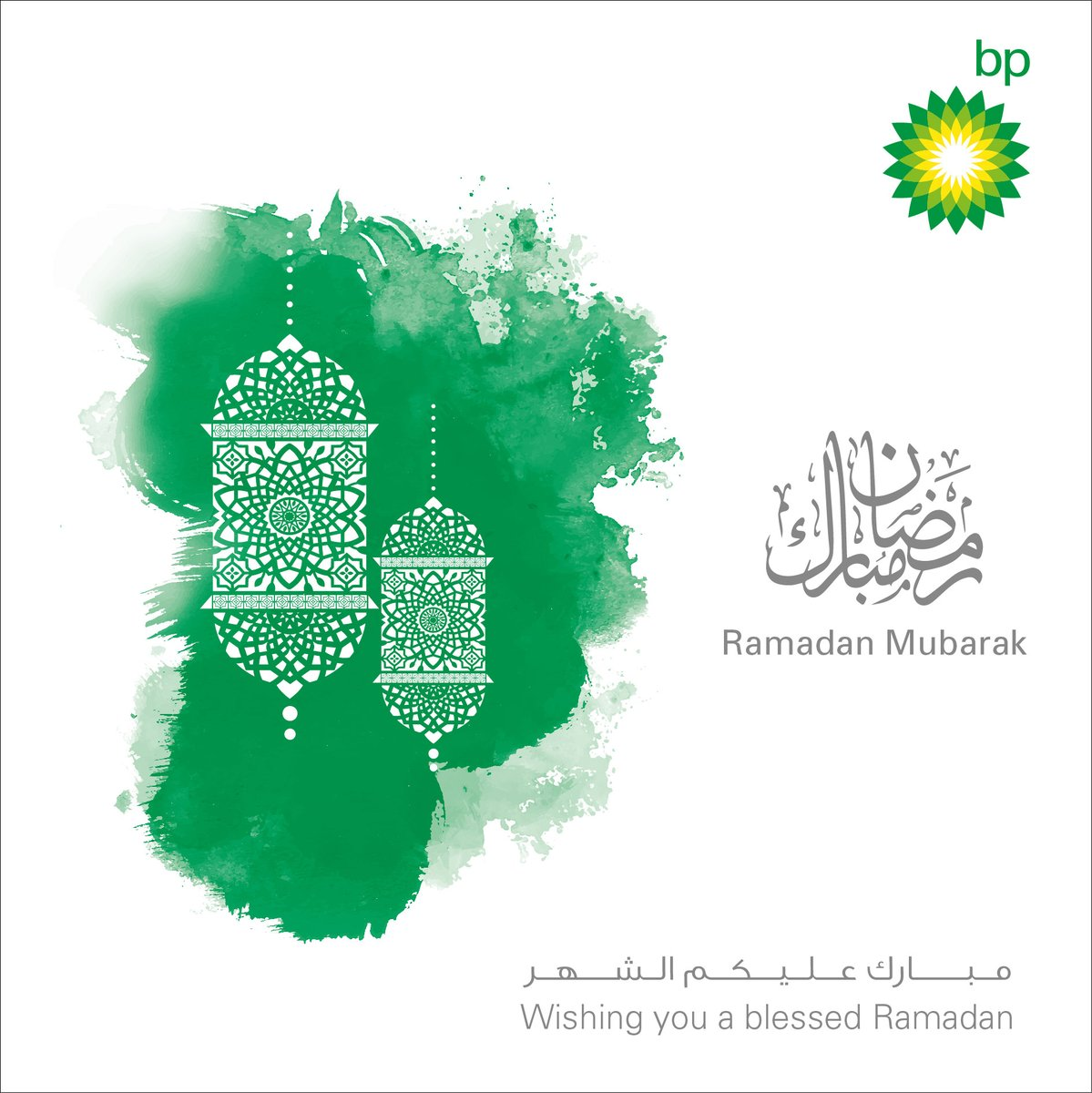 #BP wishes all its Muslim followers a Ramadan Mubarak شركة بي. بي. تتمنى لجميع المسلمين صوماً مقبولاً، وإفطاراً شهياً https://t.co/oFnGwuzYsr