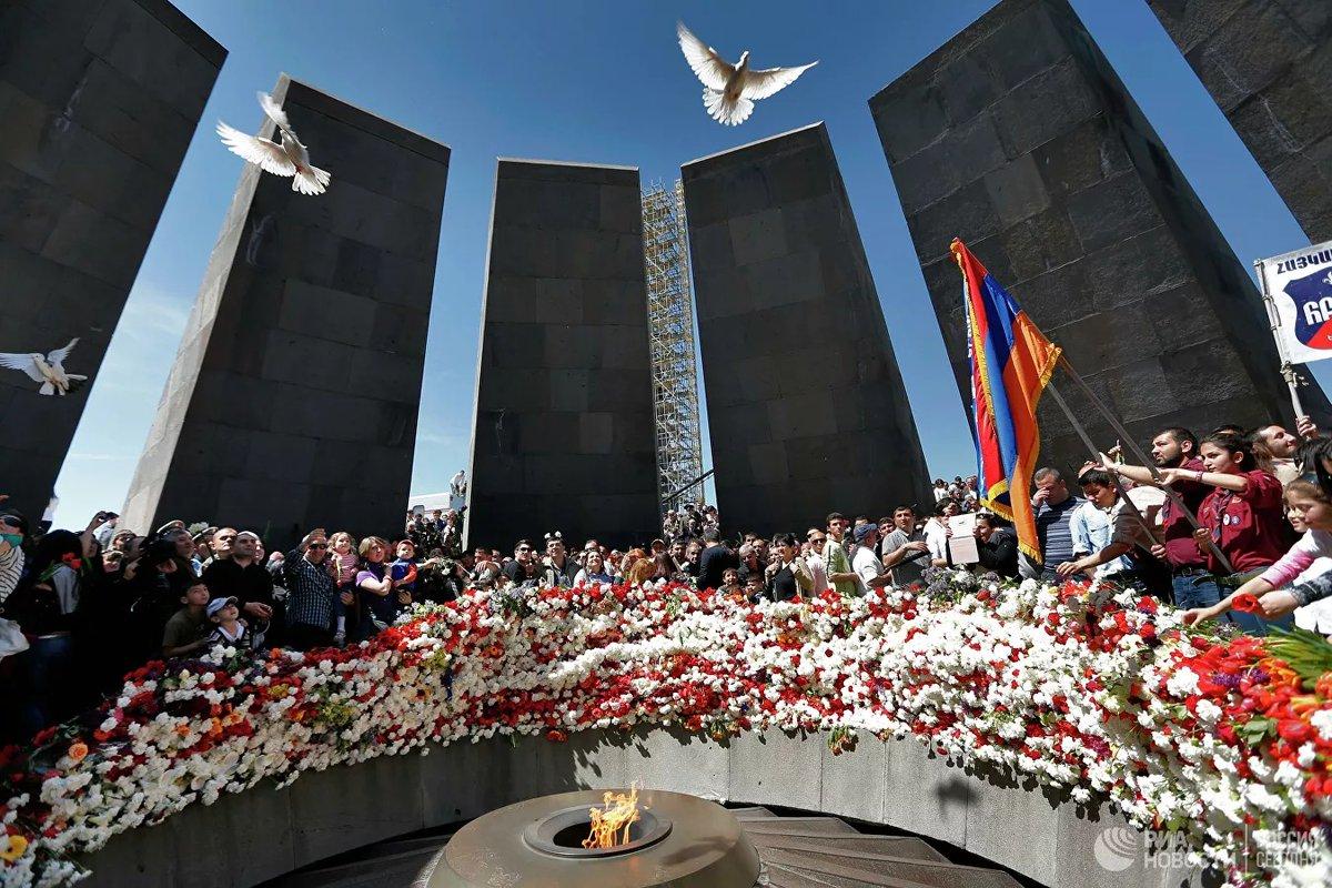 Поздравление с не рождения на армянском родного заменил