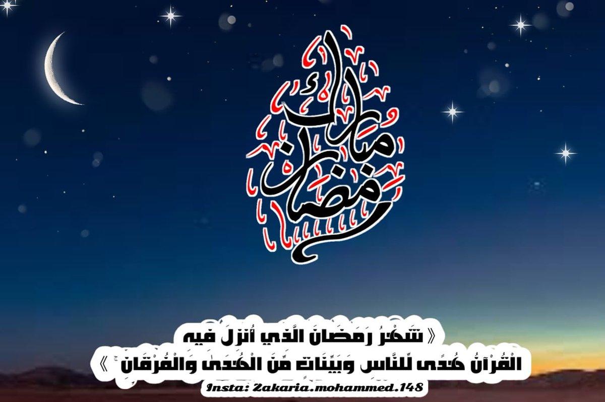 الوسم تصميم رمضان على تويتر