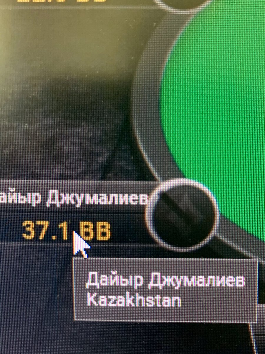 Wow real names on @partypoker is so fun. I finally know exactly who I'm playing against!