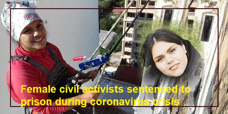 #Iran On April 21, 2020, the Amol Revolutionary Court sentenced a female civil activist to six months in #prison. Shora Fekri is accused of attending the memorial service for the victims of the crash of a #Ukrainianplanecrash that was shot down by the Revolutionary Guards. pic.twitter.com/ZreFFQXZqI