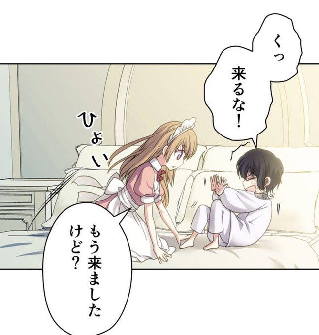 公爵 家 の メイド に 憑依 しま した 日本 語 訳