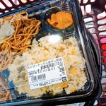 ついついこの弁当を買いたくなる?宮崎のスーパーのネーミングセンス!
