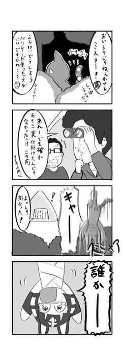 漫画 キャンベラ