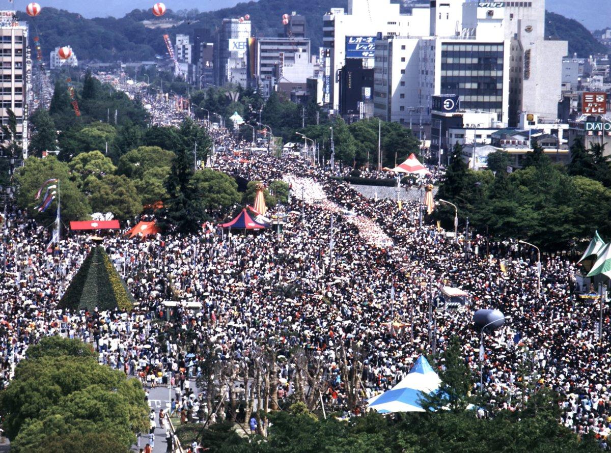ひろしまフラワーフェスティバル on Twitter: