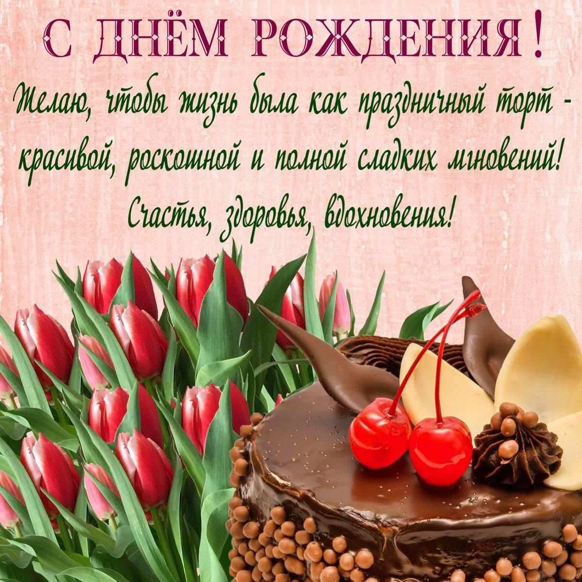 тюльпанов ваш день рождения открытки идеи