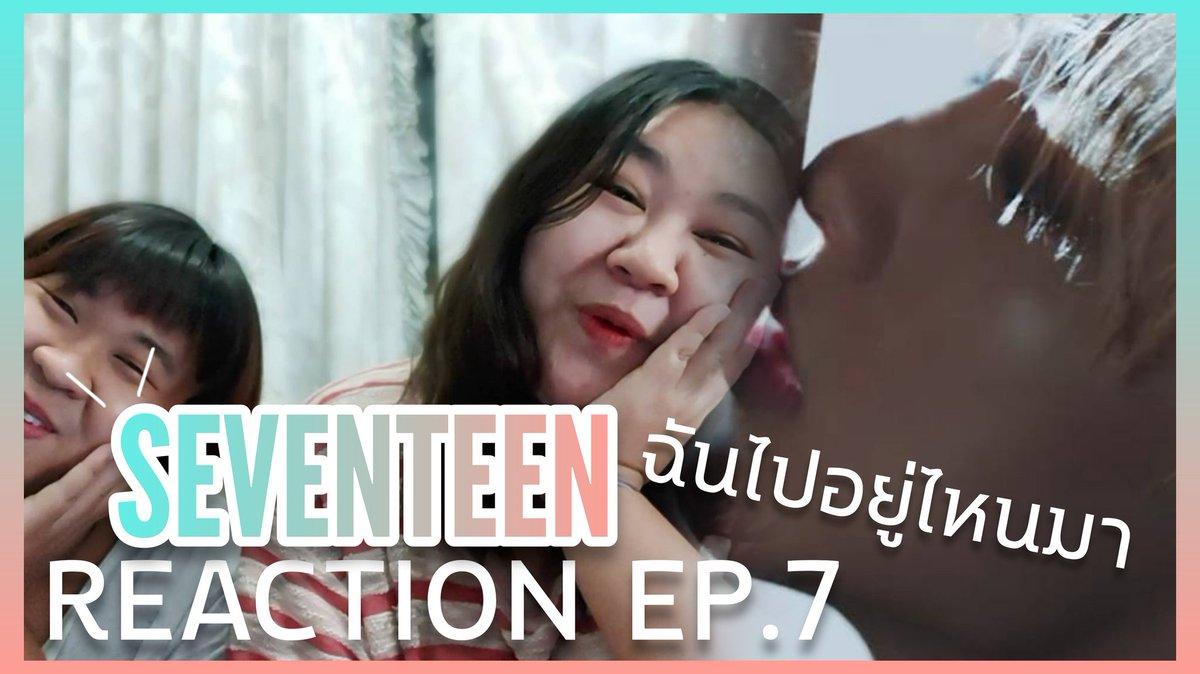 REACTION! EP.7 - SEVENTEEN(세븐틴) - 'Fear' MV   Mimpool 🐝 ไหนลองมารีแอค MV ย้อนหลังที่ไม่เคยดูบ้างดีกว่า เพลงมันเพราะมากจริงๆ ชอบทั้งท่าเต้น และเพลง อินเนอร์คือดือ ฝากช่องเล็กๆด้วยนะคะ  #SEVENTEEN #SEVENTEEN_FEAR #FEAR #REACTION #MIMPOOL #สาวอวบเข้าวิน