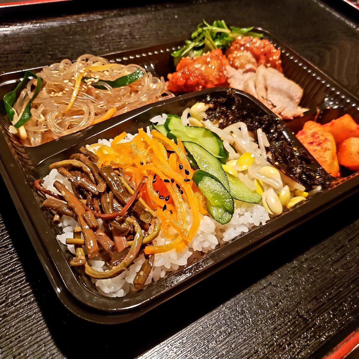 韓国 料理 梅田