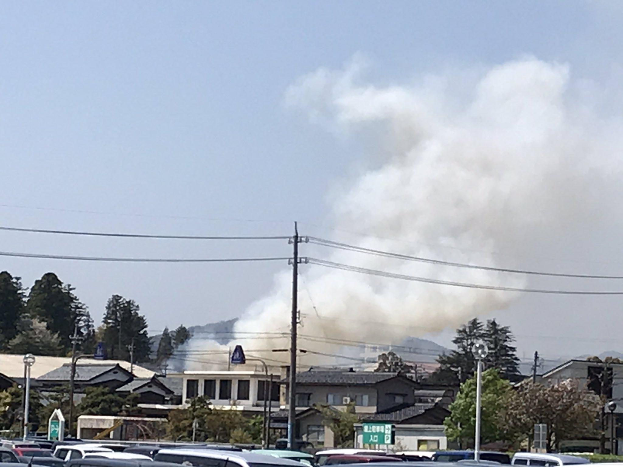 火事 鯖江