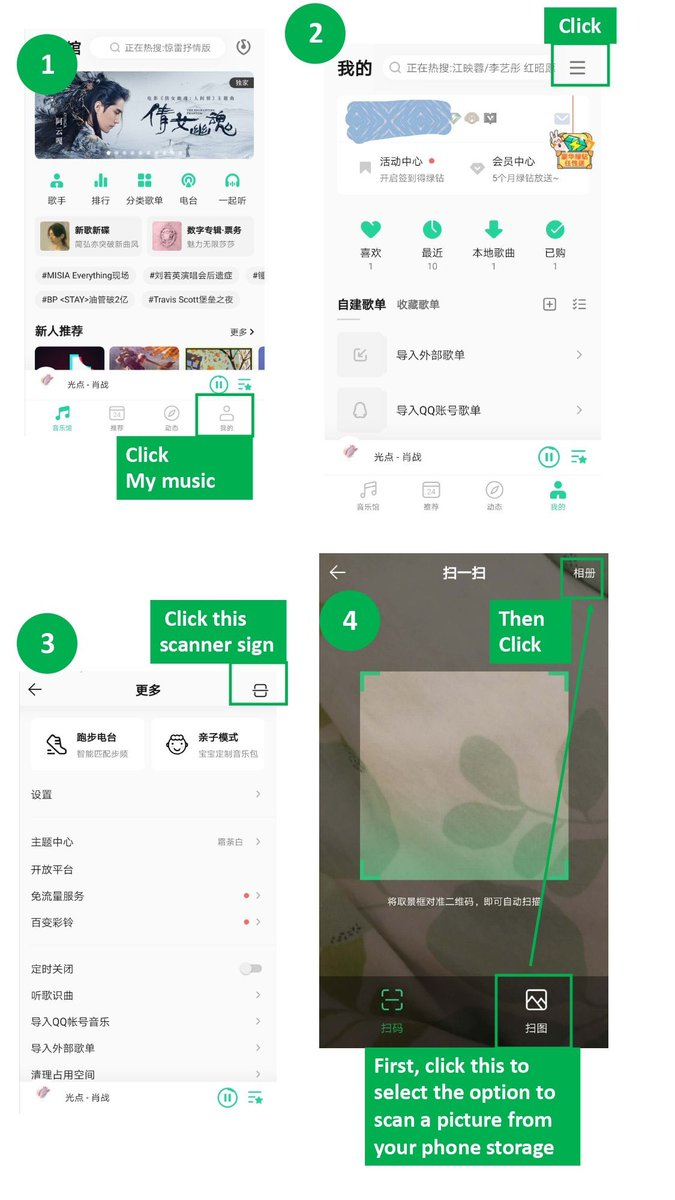 Xiao Zhan 赞 On Twitter Qq Music Tutorial Download Qq Music App Login With Wechat Or Qq If You Have Neither Qq Account Is Easier To Register Through Qq International App