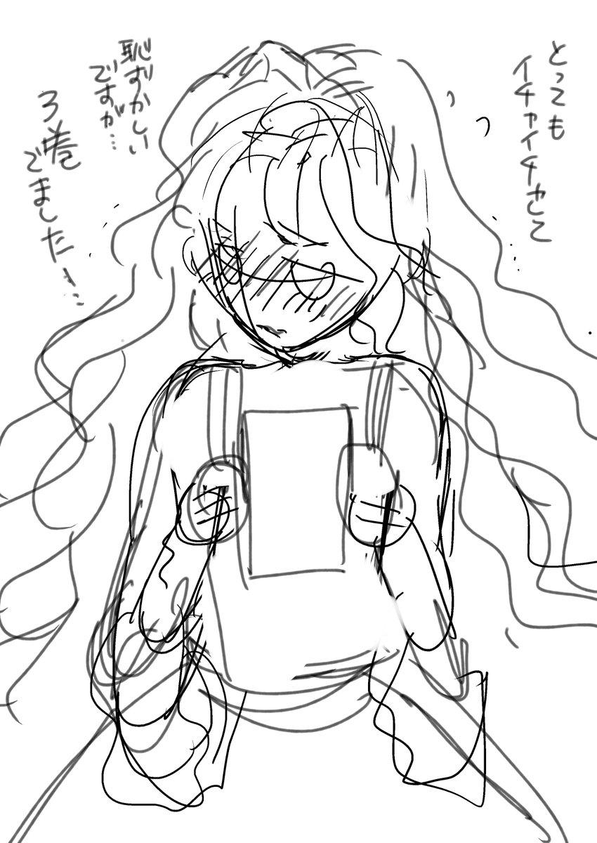 ネタバレ 虫 かぶり 姫
