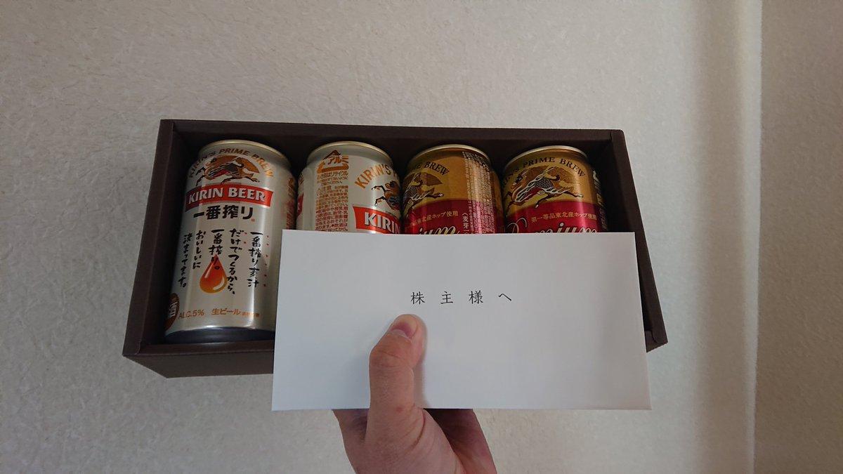 ビール 株価 キリン