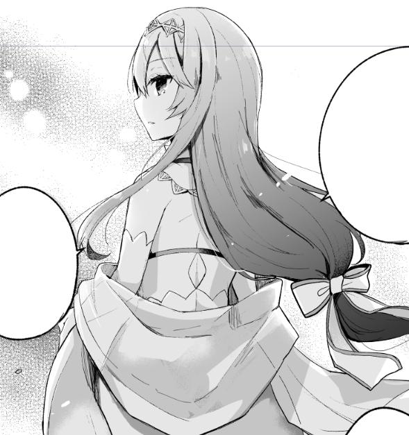 信者 ゼロ の 女神 サマ