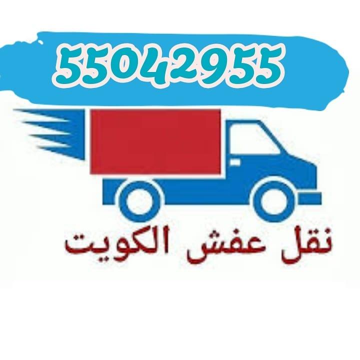 تركيب اثاث ايكيا 55042955 الكويت (@trkepasasikea)   Twitter