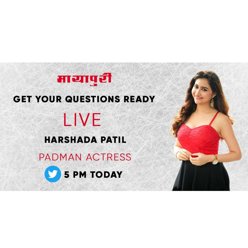 Get ready guys to watch me live with Mayapuri at 5pm today on twitter !! 🙂 Lets make it a fun time please do ask questions !! 🙃  See you all at 5pm🤩🥰🥳 @mayapurimag  #mayapurimagazine #harshaonmayapuri #mayapuri #livestream