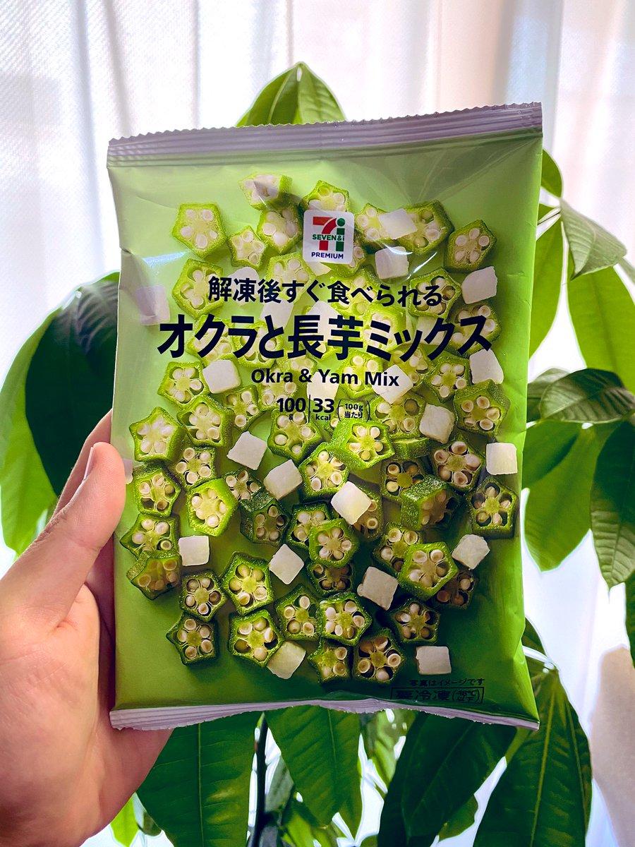納豆 オクラ 長芋