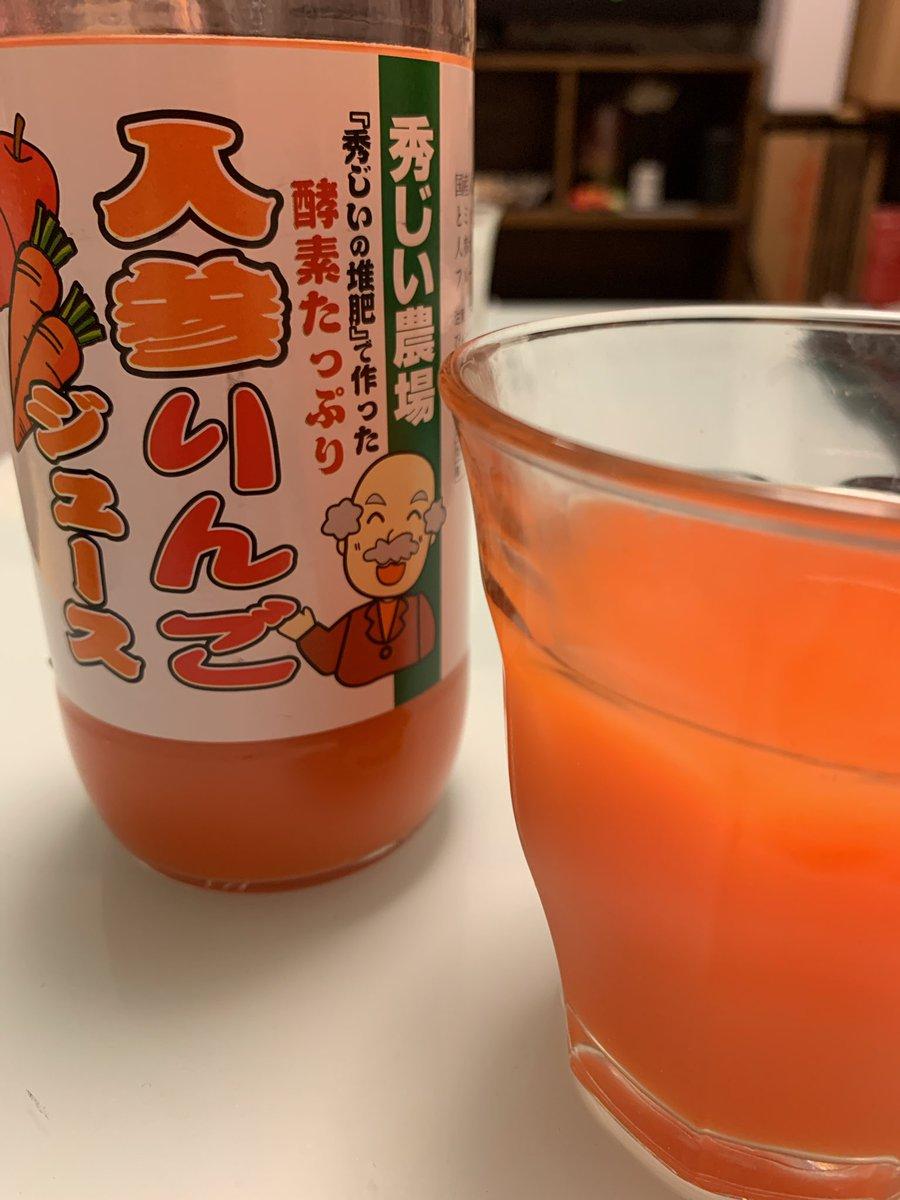 りんご ジュース 人参
