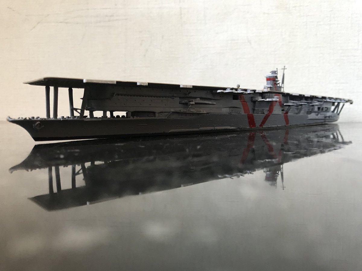 空母赤城の練習艦への改装が完了致しました! 赤いラインは、はいふりの武蔵を参考にしました^^  #空母赤城 #練習艦 https://t.co/fZ2iA35PrL