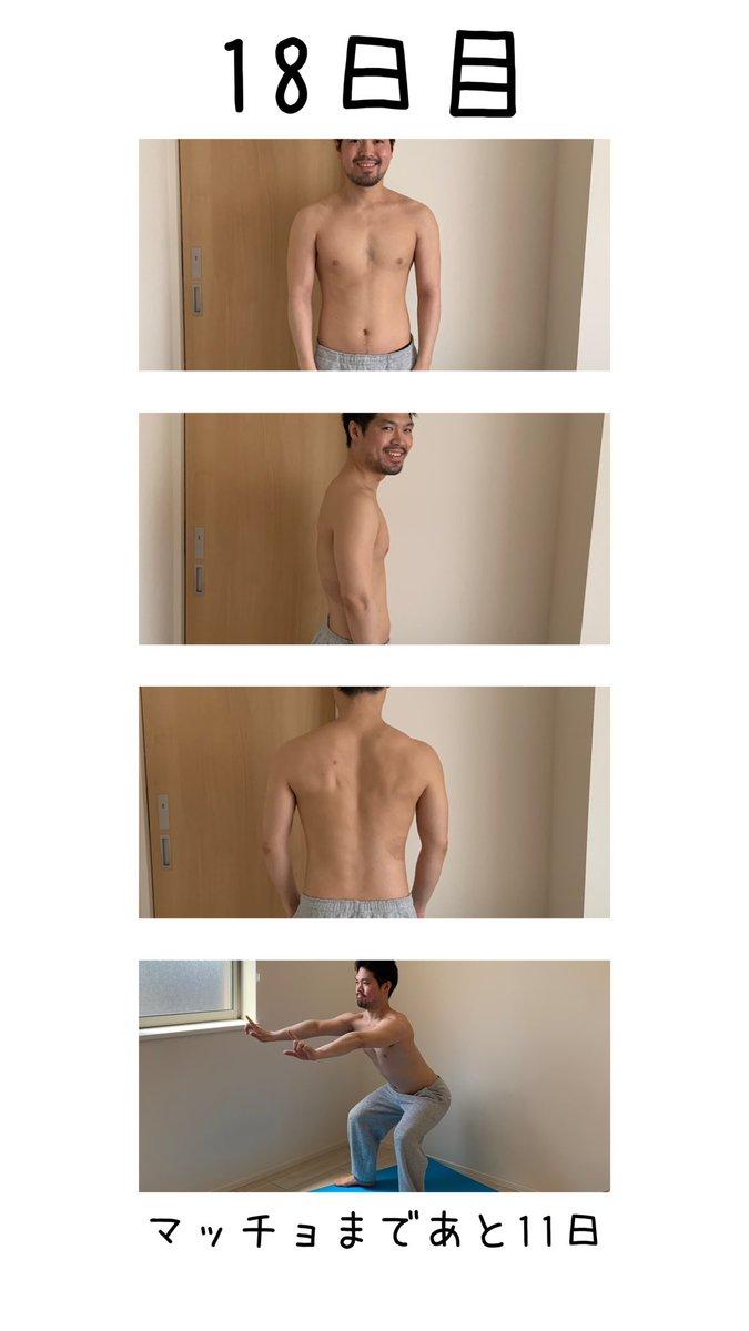 来 ない 痛 筋肉