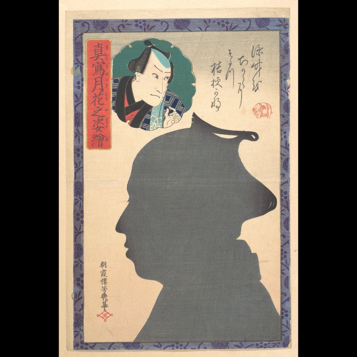 Silhouette Image of Kabuki Actor Print period: Meiji period (1868–1912) created by: Utagawa Yoshiiku  #art #artwork #artlover #artaccount #arte #アート #艺术 #UtagawaYoshiiku https://t.co/6fdrZSgbkO