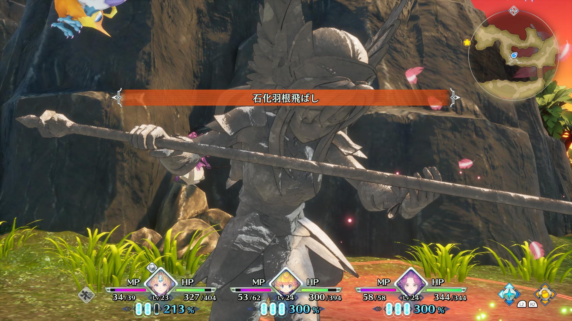 まとめ リメイク 3 剣 聖 伝説