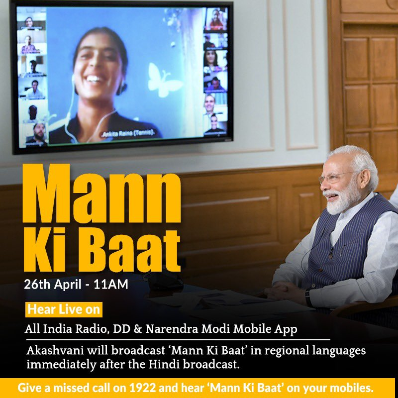 Have been getting several insightful inputs for this month's #MannKiBaat. Do tune at 11 AM tomorrow.
