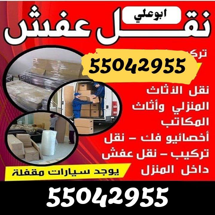 شراء اثاث مستعمل 55042955 نشتري اثاث يشترى اثاث (@buyusedfurnitur ...