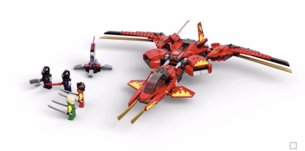 Ninjawhip On Twitter New Kai Fighter 71704 Ninjago