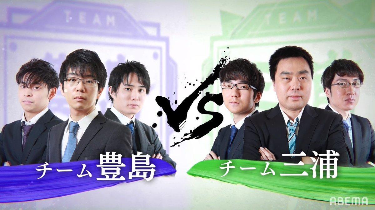 3 abematv 第 トーナメント 回