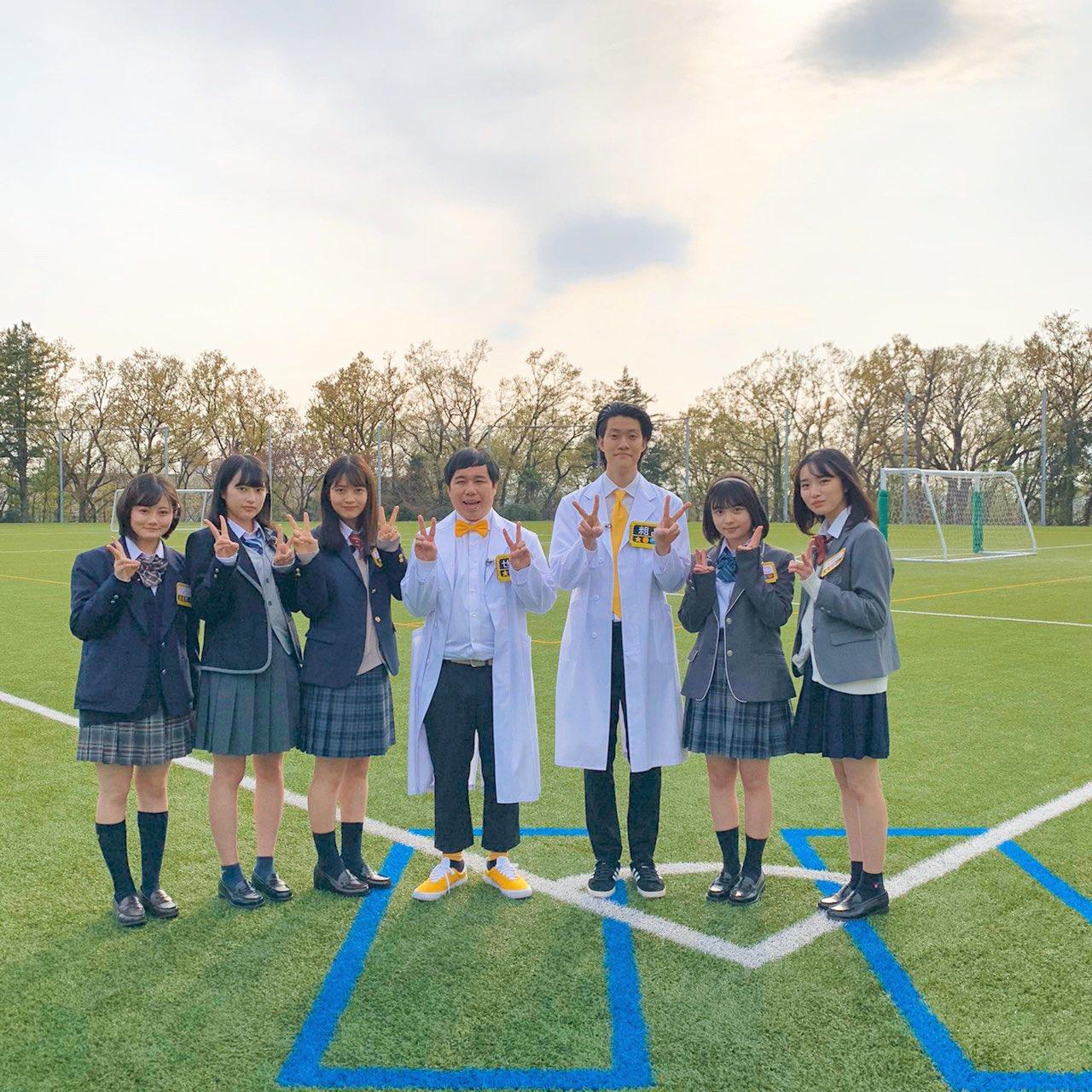 「第7キングダム」に出演する女子高生