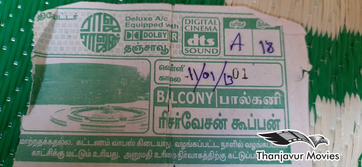 During today Home Cleaning I got this Tickets on my old purse..  This is @Karthi_Offl 's #AlexPandiyan Advance booked ticket in Thanjavur #Rajarajan Theater.. #pongal Release 2013  That Theater Name Logo 🤩 https://t.co/KffMVRd9Ct