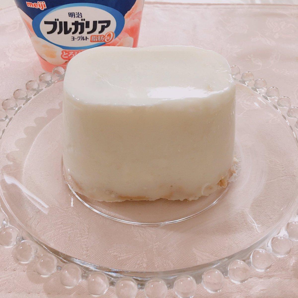ブルガリア ヨーグルト チーズ ケーキ