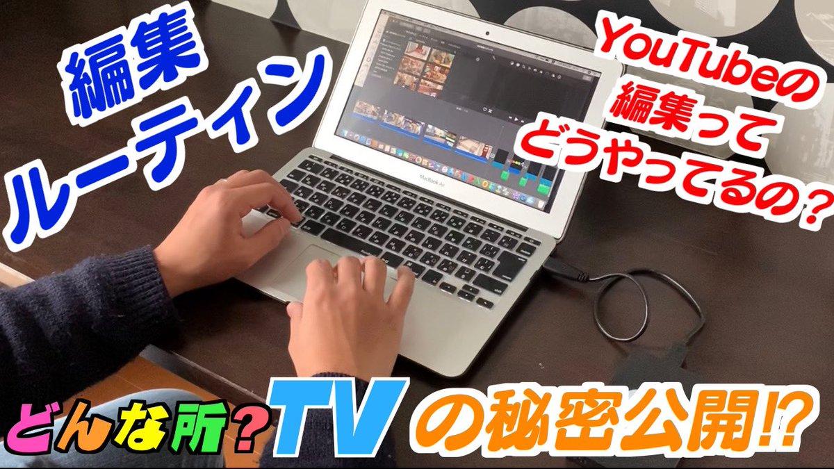 youtuber 編集 アプリ
