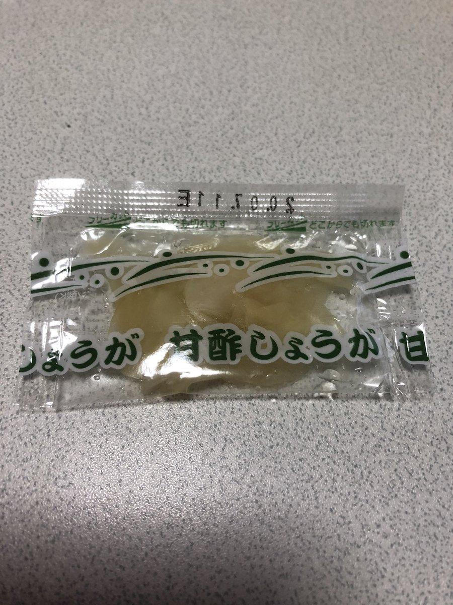 コロナ クエン 酸