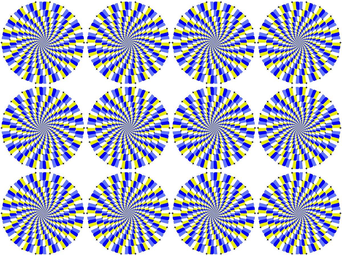 картинка иллюзия змеи продажу