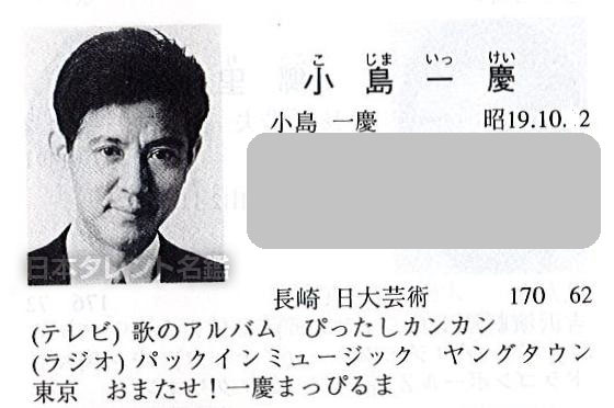 """日本タレント名鑑 on Twitter: """"【日本タレント名鑑HISTORY】 フリー ..."""