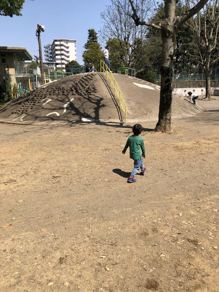 閉鎖 都立 公園