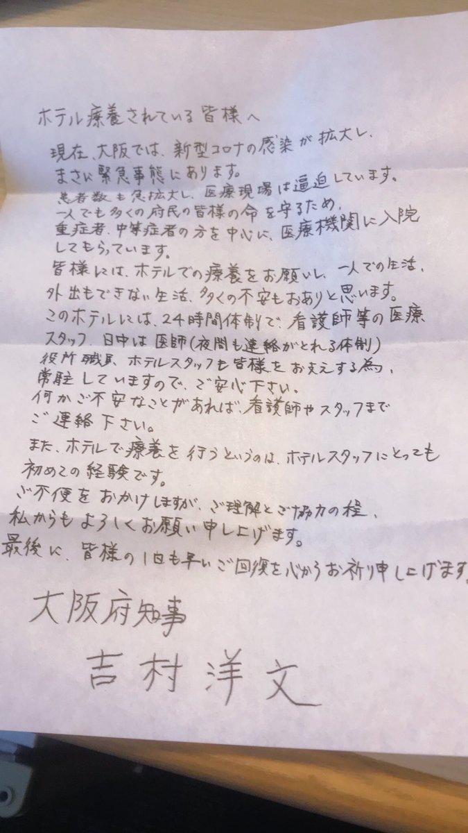 高須 克弥 twitter [B! 犯罪] 高須克弥 on Twitter: