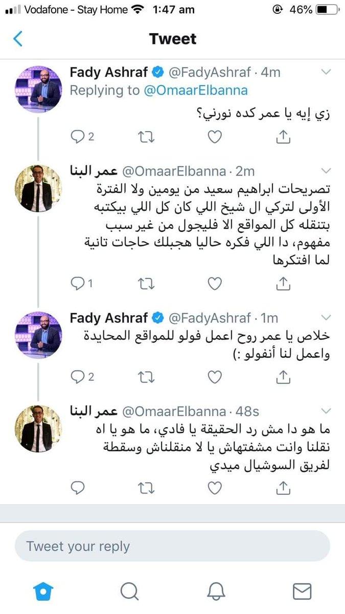 أرقام في الجول – مروان محسن كاد يسجل هاتريك ضد الطلائع بنسبة ...