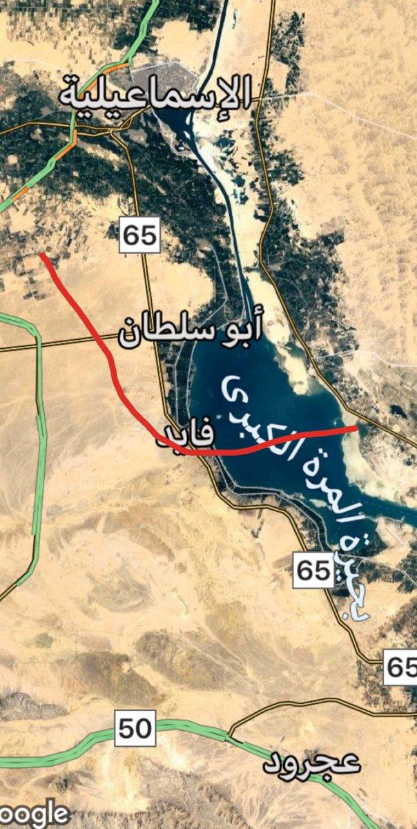 العربية البحر انشق لسيدنا موسى في السعودية Raquo