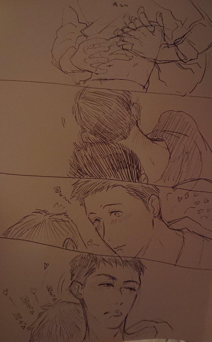 原作 ハイロイン
