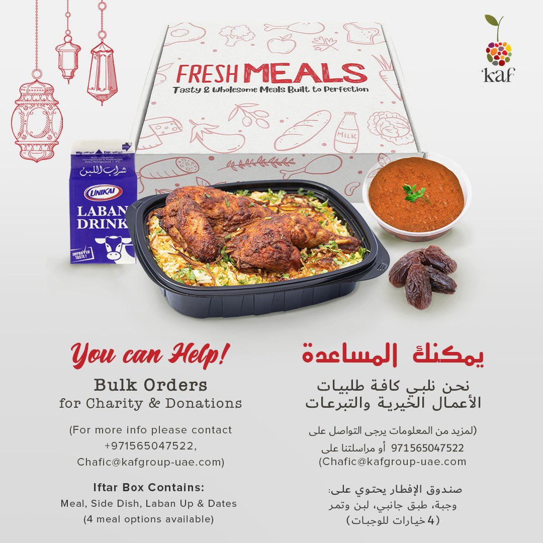 You Can Help!  *Ramadan is a time for charity and giving back to the less fortunate*  This year KAF Group has taken on bulk orders for Charities & Donations #ramadan#ramadan2020#iftar #welovekaf#dxb https://t.co/8VKhTnuOz1