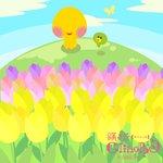 Image for the Tweet beginning: 春のぽかぽか陽気に誘われて、お散歩に来たよ♪ 色とりどりのチューリップを見られて、クリノッペも嬉しそうだね(๑ ᴗ ๑) (C.K.T.メンバー)   #clinoppe #クリノッペ #踊り子クリノッペ #春 #チューリップ