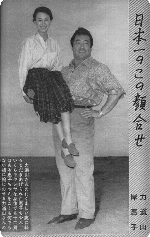 シャンピ イヴ 岸恵子…娘の麻衣子から元夫シャンピの死を知らされる?!