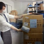 台湾より熊本市にサージカルマスク10500枚寄贈・助け合いの心で頑張れる!