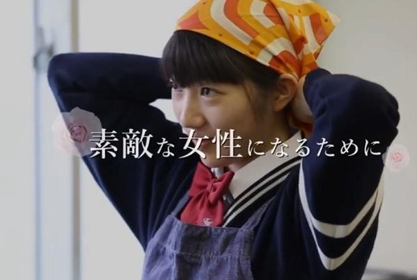 中学校 東京 家政 学院 生徒の自尊心を育むeポートフォリオ